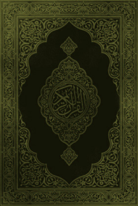 Quran Player cover